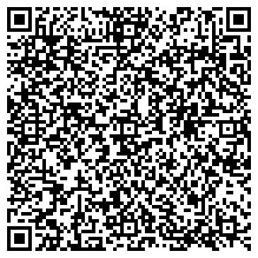 QR-код с контактной информацией организации Юридична компанія «Адвокат»