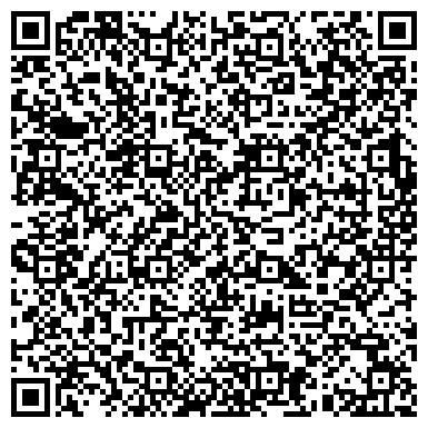 QR-код с контактной информацией организации Адвокатское бюро Юлии Калининой