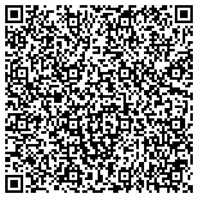 """QR-код с контактной информацией организации ООО """"Адвокат по семейным делам"""""""