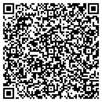 QR-код с контактной информацией организации Venator-V
