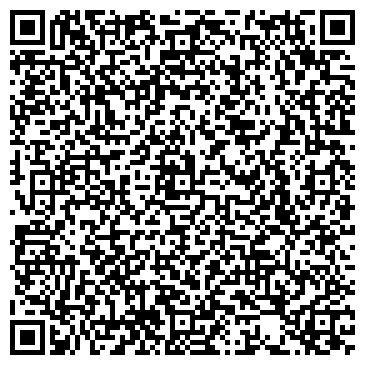 QR-код с контактной информацией организации адвокат Дроздовский Николай Григорьевич