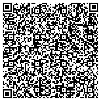 QR-код с контактной информацией организации Адвокат Рудь Ольга Анатольевна