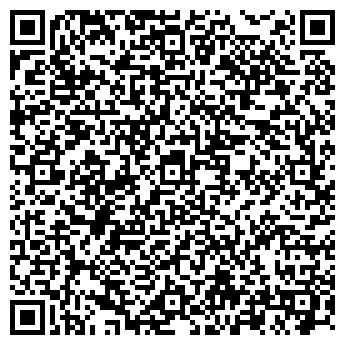 QR-код с контактной информацией организации Субъект предпринимательской деятельности СПД Высоцкий Г. В.