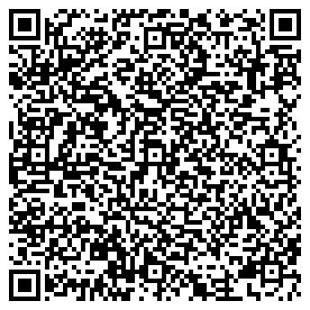 QR-код с контактной информацией организации Субъект предпринимательской деятельности ЧП Пасацкий Ю. А.
