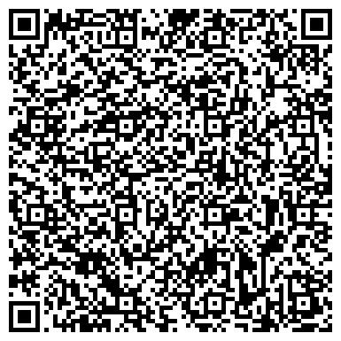 QR-код с контактной информацией организации Общество с ограниченной ответственностью Адвокат ЯЛОВА Наталя Владимировна