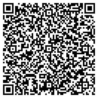 QR-код с контактной информацией организации ІЮС «Альфа»