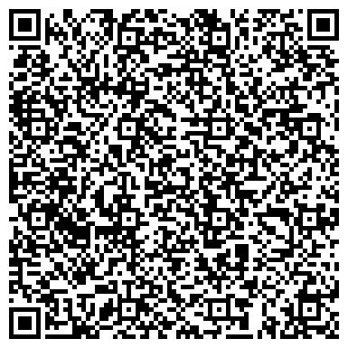 QR-код с контактной информацией организации Адвокат Шкода Андрей Иванович