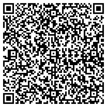 QR-код с контактной информацией организации ООО «ЛЕГАЛ»