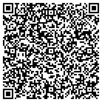 """QR-код с контактной информацией организации ООО """"А.КОНСАЛТ"""""""