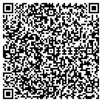 """QR-код с контактной информацией организации ООО """"А2КАТ"""""""
