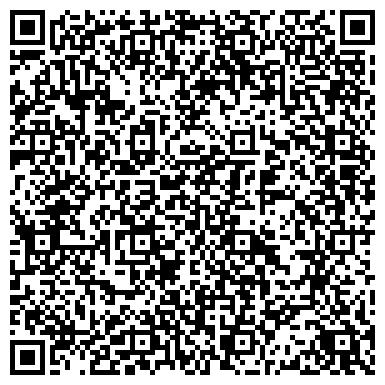 QR-код с контактной информацией организации ДП «ГРП АСМУ» в Київській області ТОВ «ГРП АСМУ»