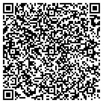 QR-код с контактной информацией организации Hartvig Law Firm