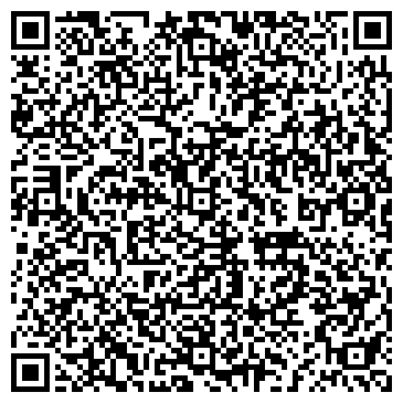 """QR-код с контактной информацией организации ТОВ """" ПРАВОВА ДОПОМОГА"""""""