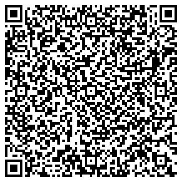 QR-код с контактной информацией организации Скорая Юридическая.