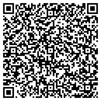 QR-код с контактной информацией организации Юрист ККВ