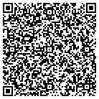 """QR-код с контактной информацией организации ЧП""""Автолидер"""""""