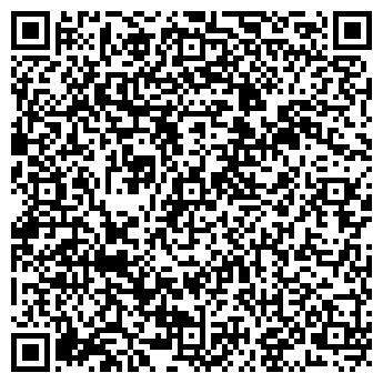 """QR-код с контактной информацией организации Общество с ограниченной ответственностью ООО """"Ви Кей Консалтинг"""""""