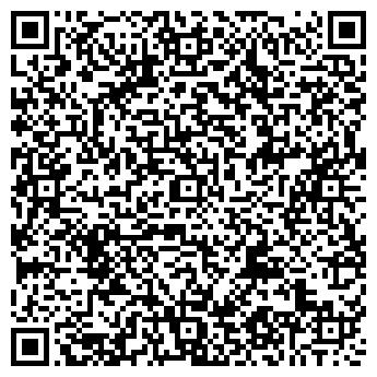 QR-код с контактной информацией организации АЛГОРИТМ 2013