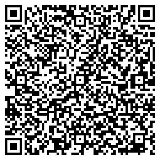QR-код с контактной информацией организации ПП Кантось
