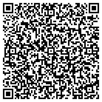 QR-код с контактной информацией организации Наследник