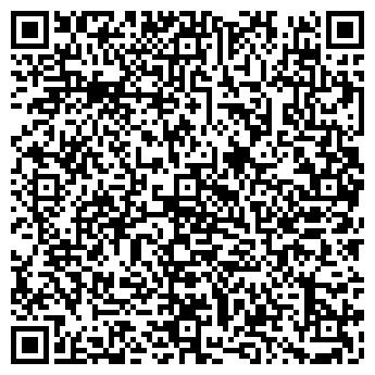 QR-код с контактной информацией организации ООО «РЭМ»