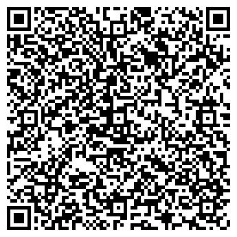 QR-код с контактной информацией организации Несин и Партнеры