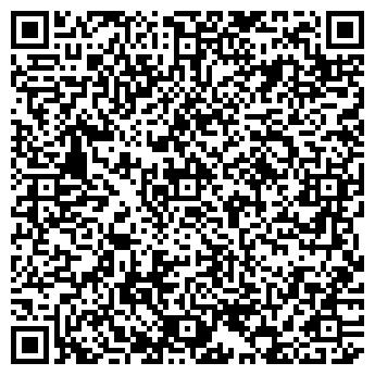 QR-код с контактной информацией организации ЧП «Веронеза»