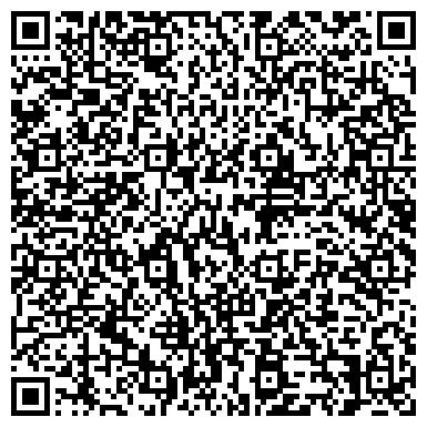 QR-код с контактной информацией организации Общество с ограниченной ответственностью ООО «ДП «ЗАВОД РАПИД»