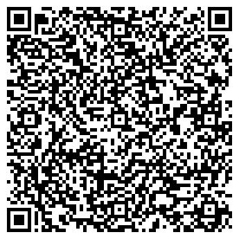 QR-код с контактной информацией организации Ваш Архивариус