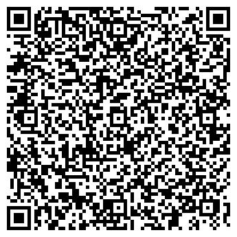 QR-код с контактной информацией организации ФЛП ГОробец И.С.