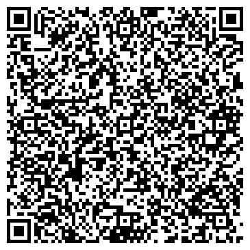 QR-код с контактной информацией организации Общество с ограниченной ответственностью ЧИСТЫЙ ДОМ ООО