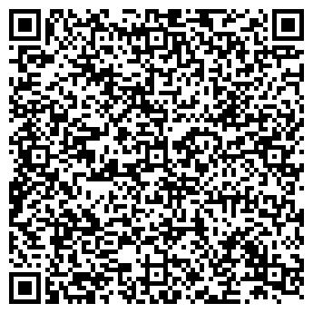 QR-код с контактной информацией организации Агенствo «Спи спoкoйнo»