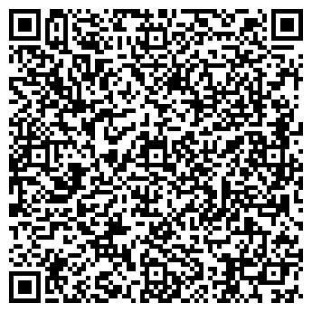 QR-код с контактной информацией организации ALPA Consulting