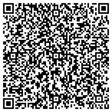 QR-код с контактной информацией организации ФОП Мариняк Андрій
