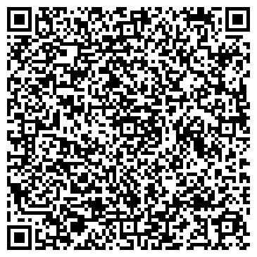 QR-код с контактной информацией организации ООО «ТехноDрайв-Т»