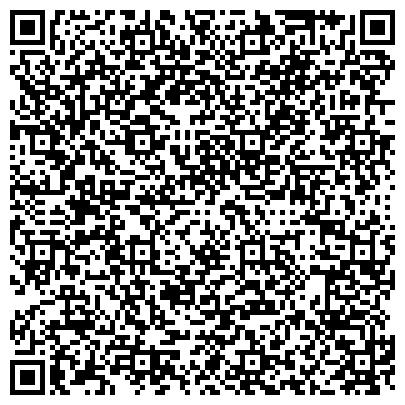 """QR-код с контактной информацией организации ООО """"ПОЛТАВСКИЙ ЦЕНТР ЮРИДИЧЕСКИХ УСЛУГ"""""""