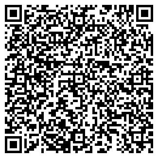 QR-код с контактной информацией организации IVI