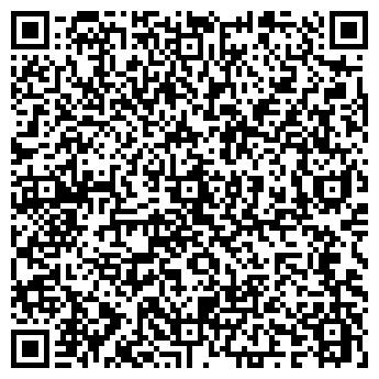 QR-код с контактной информацией организации Субъект предпринимательской деятельности СПД-ЮРИДИЧНА АДРЕСА-