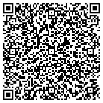 QR-код с контактной информацией организации чп Гавриличев
