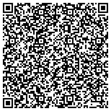 QR-код с контактной информацией организации Общество с ограниченной ответственностью Bummax Co. Ltd.