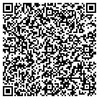 QR-код с контактной информацией организации предприятие ГРАФИКА