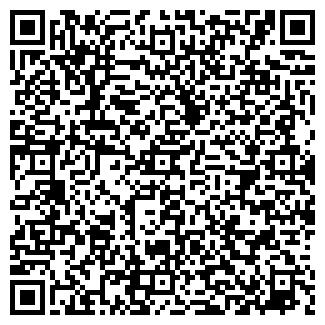 QR-код с контактной информацией организации Еко Систем