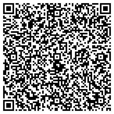 QR-код с контактной информацией организации Субъект предпринимательской деятельности Юридическая компания Давыдко