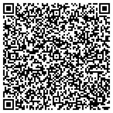 """QR-код с контактной информацией организации Товариство з обмеженою відповідальністю ТОВ """"Правозахист-Альтернатива"""""""