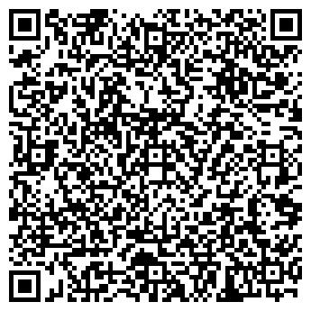 QR-код с контактной информацией организации Общество с ограниченной ответственностью ООО «Мастер-Гарант»