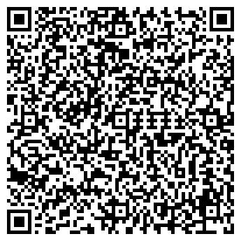 QR-код с контактной информацией организации Общество с ограниченной ответственностью Ева груп 5