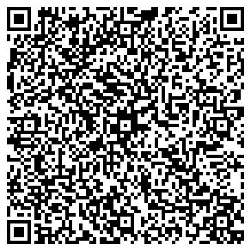 """QR-код с контактной информацией организации OOO """"Электрические системы"""""""