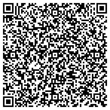 """QR-код с контактной информацией организации Общество с ограниченной ответственностью ООО """"Конструктив"""""""