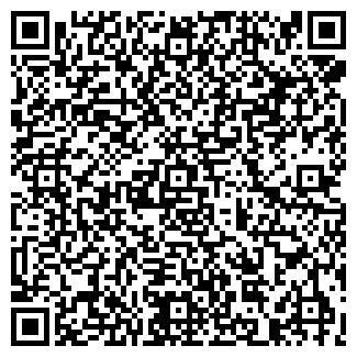 QR-код с контактной информацией организации УКРОБОРОНСЕРВИС, ГП