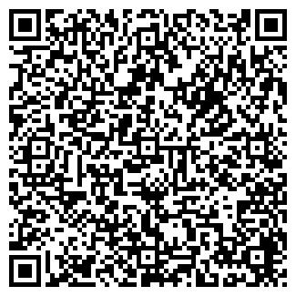 QR-код с контактной информацией организации АН ПАРИЖ